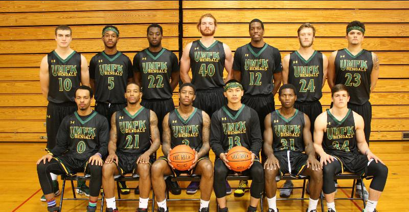 2017-2018 Men's Basketball Team